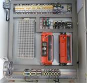 Для ФГУП «Горно-химический комбинат» компания поставит автоматическую систему управления устройством перегрузочным.