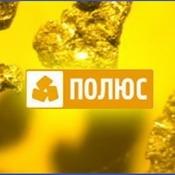 Для компании Полюс Золото Олимпиадинское золоторудное месторождение отгружена комплексная автоматическая система контроля концентрации свободного цианид-иона в пульпе.