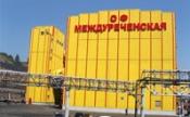 Для обогатительной фабрики «Междуреченская» отгружена автоматическая система управления сгустителем.