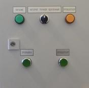 Компания поставила для  ГМЗ-3 (г. Учгудук, Узбекистан) пневмоэлектрические  автоматические системы управления пробоотбором и прободоставки.