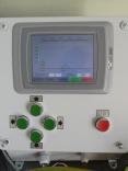 Компания поставила для ФГУП «Горно-химический комбинат» автоматическую систему управления устройством перегрузочным.