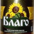 Для группы БЛАГО компания поставит систему автоматического управления непрерывной линией дезодорации растительного масла, производительностью 150 тонн в сутки.